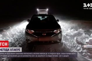 Новини України: на території майже всієї країни насипле до 30 сантиметрів снігу