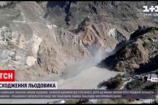 Новости мира: в индийских Гималаях сошел ледник - погибли по меньшей мере 9 человек