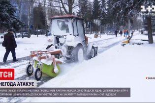 Новости Украины: во Львовской, Ровенской и Винницкой областях снег затрудняет движение на дорогах