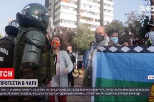 Новости мира: в Чили вспыхнули протесты после того, как коп застрелил уличного жонглера
