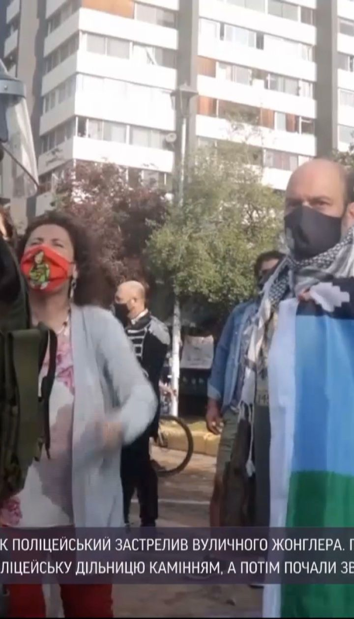 Новини світу: у Чилі спалахнули протести після того, як коп застрелив вуличного жонглера