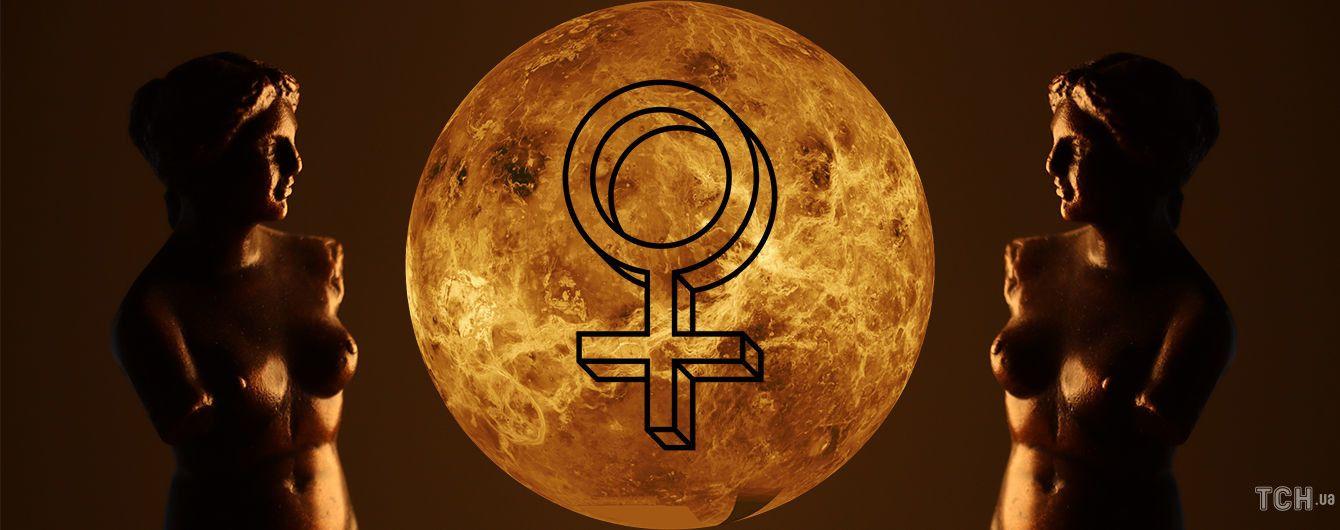 Ретроградная Венера в 2021 году: даты и влияние