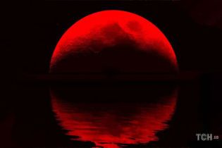 """""""Голубая"""" и """"кровавая Луна"""": стоит ли ожидать редкие астрономические явления в 2021 году"""
