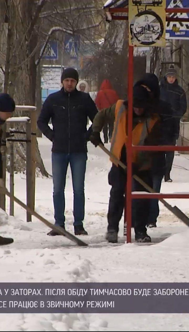 Новости Украины: регионы заметает снегом