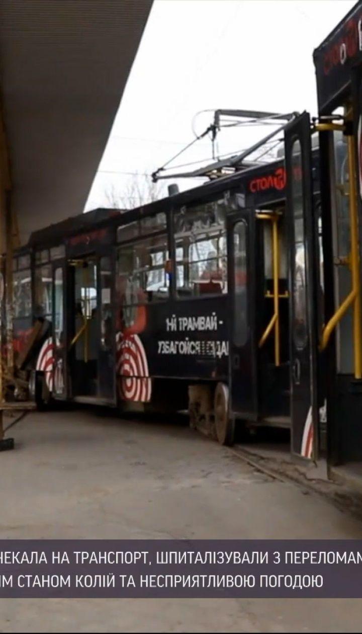 Новости Украины: трамвай врезался в остановку в Днепре