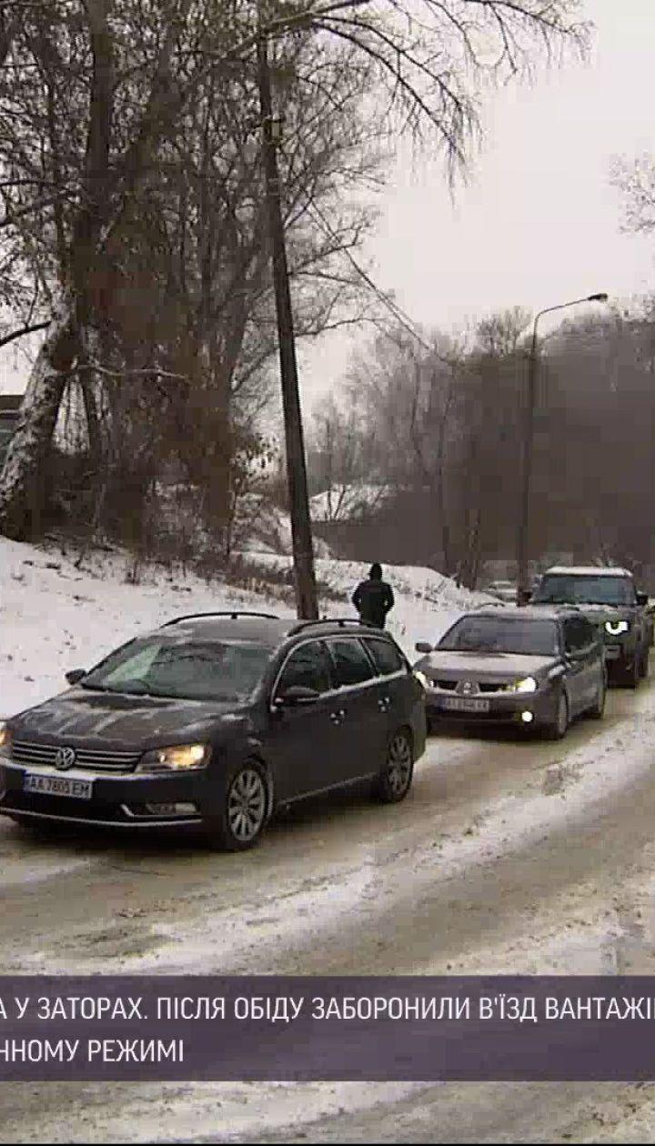 Новости Украины: обильный снегопад парализовал движение по улицам Киева