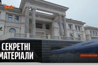 """Вся правда про """"розслідування"""" таємного палацу Олексія Навального — """"Секретні матеріали"""""""