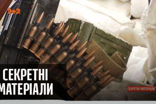 """Возможное обострение ситуации на Донбассе: как Кремль ответит на закрытие СМИ — """"Секретные материалы"""""""