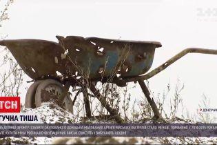 Новости ООС: какая ситуация на украинских позициях вблизи оккупированного Донецка