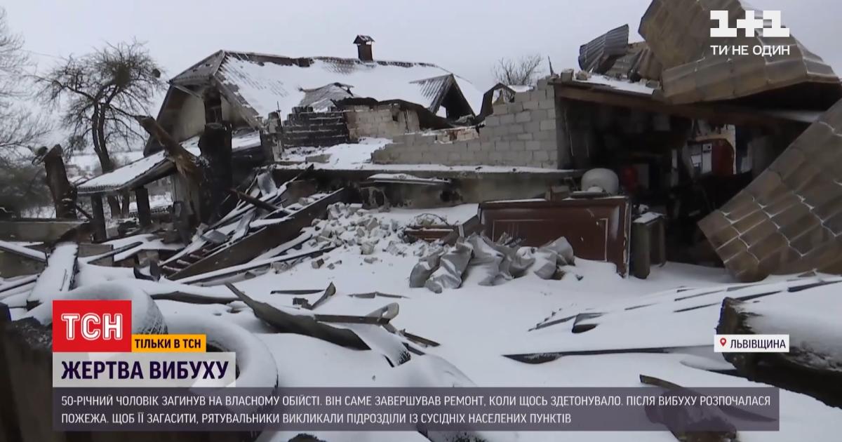 Дом мистических историй: во Львовской области мужчина погиб во время ремонта в собственном доме