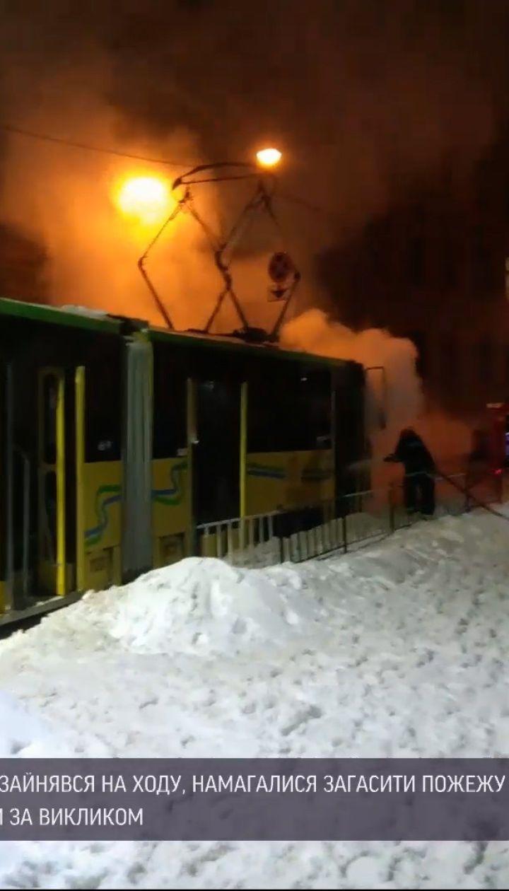 Новини України: у середмісті Львова на ходу загорівся трамвай