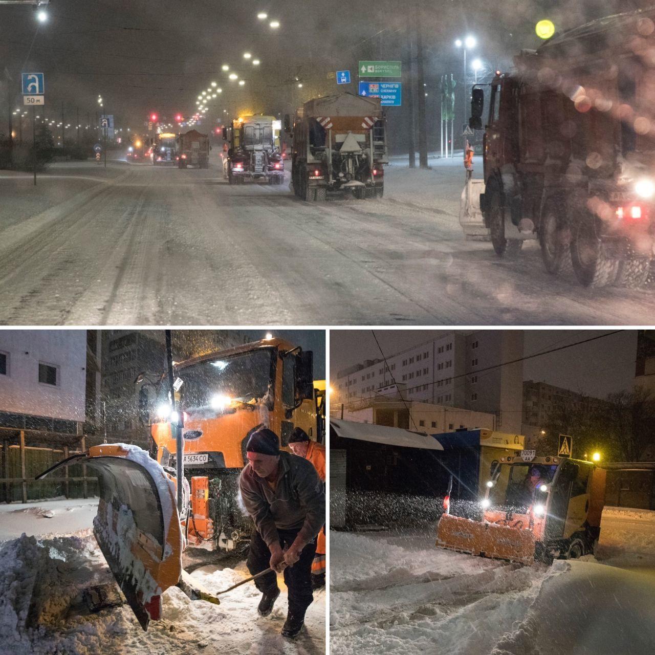 Дорожники і комунальники Києва працювали всю ніч.