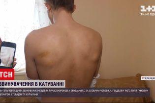 Новости Украины: в Черкасской области правоохранители 1,5 часа пытали мужчину