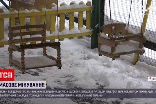 Новости Украины: в Одессе разыскивают псевдоминера детсадов