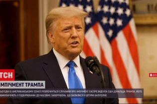 Новости мира: Трамп отказался свидетельствовать по делу о собственном импичменте