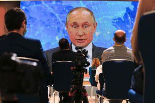 Лавров рассказал, почему Путин не захотел говорить по телефону с Зеленским