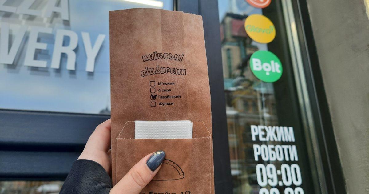 """Новое заведение """"Киевские пиццбуреки"""" появился на столичной Бессарабке: что это такое и с чем его едят"""