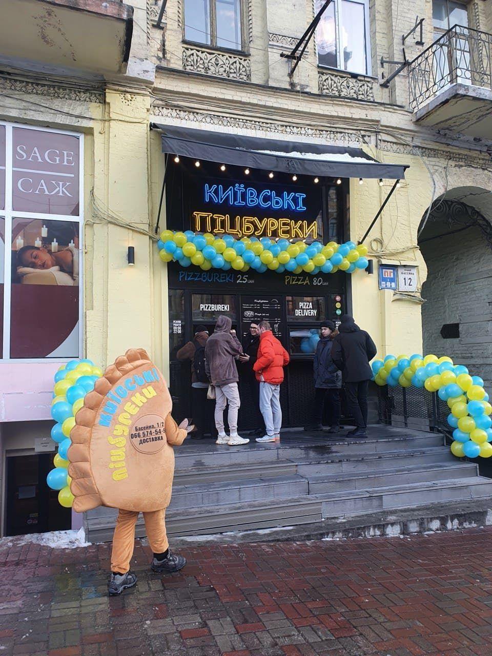 Київські піцбуреки_реклама_3