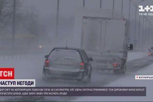 Погода в Україні: у Житомирські області через замети не курсували майже 40 рейсових автобусів