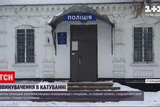 Новости Украины: двух участковых из Черкасской области подозревают в пытках человека