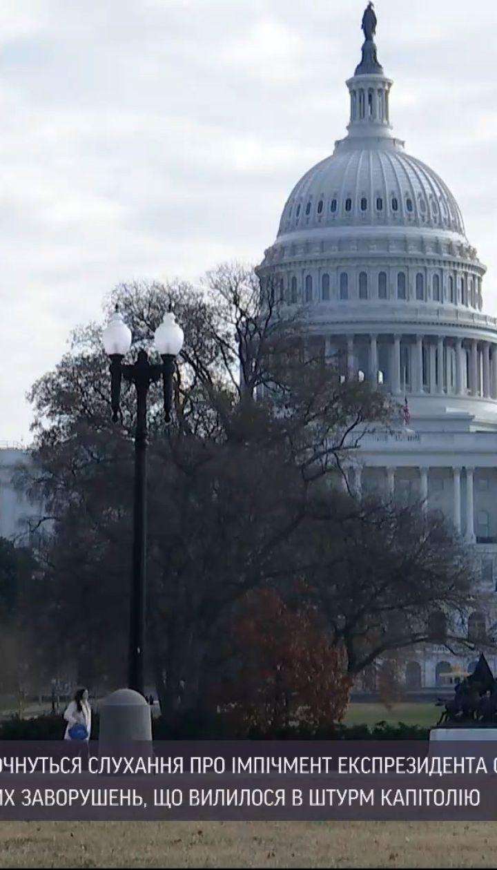 Новини світу: в Сенаті США готові розпочати слухання про імпічмент Трампа