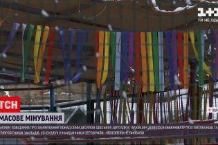 Новости Украины: в Одессе аноним сообщил о заминировании 70 детсадов