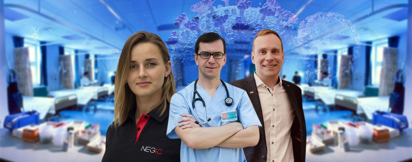 """Почему коронавирус в Украине """"исчезает"""" и появится ли еще: врачи назвали дату новой волны и конца пандемии"""
