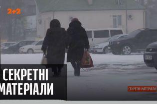 """Снежный коллапс в Украине – """"Секретные материалы"""""""