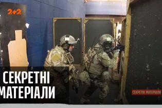 """Агенты ФСБ в Украине – """"Секретные материалы"""""""