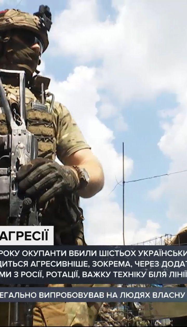 Ротації у проросійських бойовиків: на непідконтрольну територію їдуть додаткові ешелони з Росії
