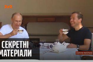 """Анексія в анексованому Криму – """"Секретні матеріали"""""""
