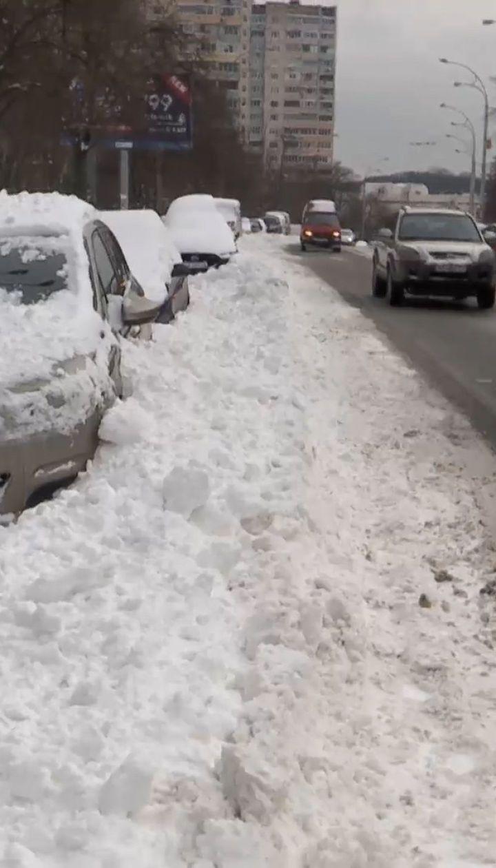 Снежный шторм, который шокировал всех