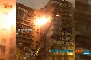 Ночной пожар в Харькове отнял жизнь одного человека