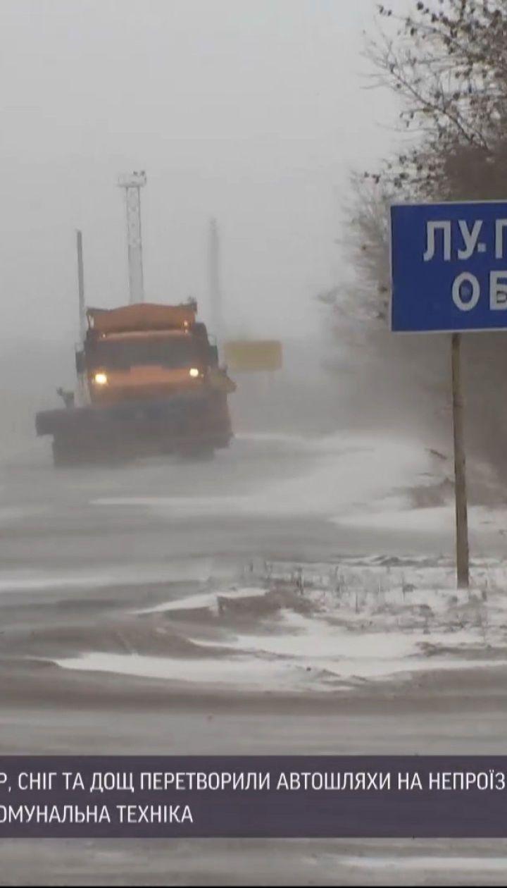 Погода в Україні: вітер та мороз дісталися східних областей