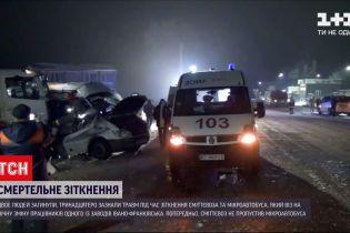 Новости Украины: на Прикарпатье столкнулись мусоровоз и микроавтобус - два человека погибли