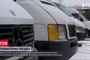 Новости Украины: пострадавшие в ДТП в Запорожье говорят, что фирма-перевозчик не выплатит возмещение
