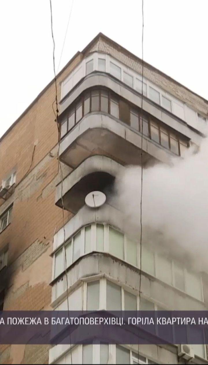 Новости Украины: в харьковской многоэтажке произошел пожар - один человек погиб