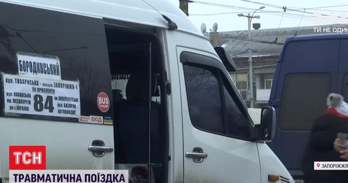ДТП маршрутки в Запорожье: фирма-перевозчик до сих пор не выплатила пострадавшим компенсации