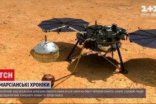 Новости мира: космический зонд ОАЭ зашел на орбиту Марса для изучения планеты