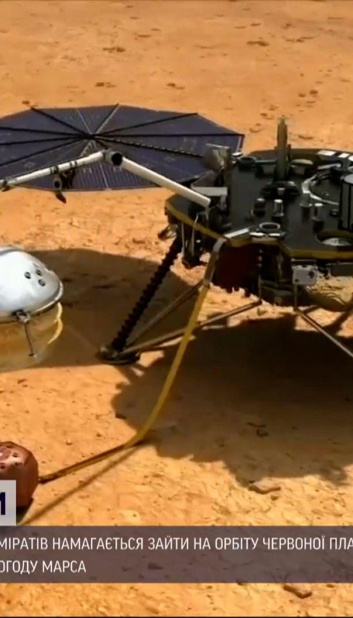 Новини світу: космічний зонд ОАЕ зайшов на орбіту Марса для вивчення планети
