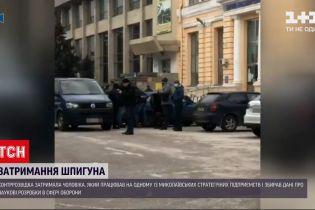 Новини України: шпигун ФСБ намагався отримати таємні розробки харківських учених
