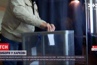 Новости Украины: мэра Харькова будут выбирать в октябре этого года