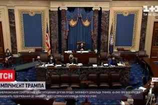 Новости мира: американский Сенат признал конституционным второй процесс импичмента Трампа