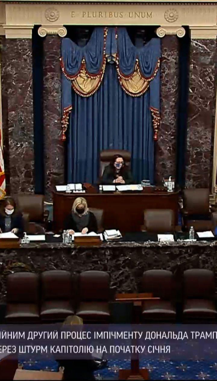 Новини світу: американський Сенат визнав конституційним другий процес імпічменту Трампа