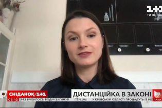 Депутати ухвалили законопроєкт про дистанційну роботу: як тепер можна буде працювати