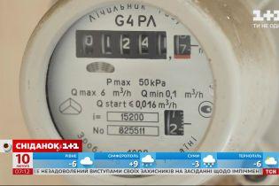 Будут ли меняться тарифы на тепло и горячую воду в Украине