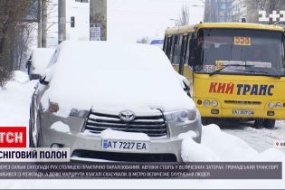 Погода Украины: из-за снегопадов в столице снова пробки, общественный транспорт курсирует не по графику