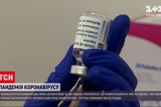 Новости мира: в Британии обнаружили новые мутации COVID-19, имеющиеся вакцины могут не подействовать