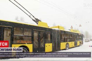 Новости Украины: в Киеве из-за непогоды общественный транспорт курсирует без соблюдения графика