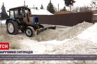 Новини України: поки регіони борються зі снігом, на країну суне новий морозний циклон